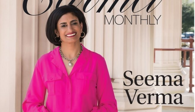 Seema Verma: A Carmel Resident in Charge of American Healthcare